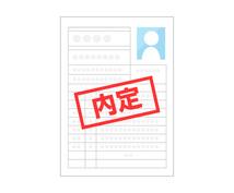 書類通過率が上がる経歴書の書き方をサポートします 1万通以上の経歴書をチェックしてきた人事の視点でアドバイス