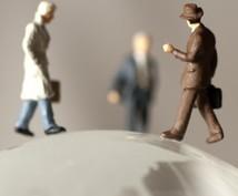 """介護と仕事の両立 カウンセラーの視点で支援します 出身銀行の起業家支援セミナー""""就職支援""""で奨励賞受賞"""