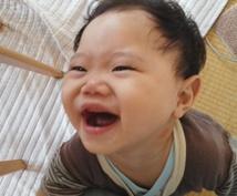 あなたの子育てに笑顔を増やすお手伝いをします(妊婦さんにもオススメ♪)