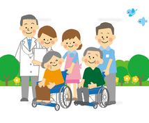 介護に関するお悩み、相談に乗ります 現職の介護福祉士が、介護疲れや疑問点など、相談に乗ります