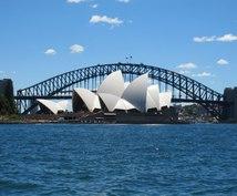 オーストラリアへ行く方必見!おすすめなスポット/プラン教えます!