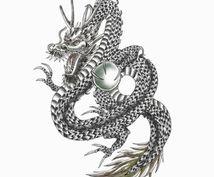担当:九頭龍☆2体の龍とご縁を結びます 龍が好き!龍に会ってみたい!方の為の龍とのご縁結びワーク☆