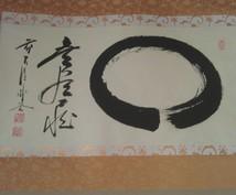 ★日本語⇔中国語繁体字の翻訳や校正など(o^―^o)皆様に幸せを!♥
