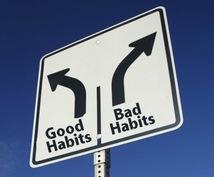習慣家チャッピーがあなたの『習慣』を変えます 新しいあなたへ『習慣』で人間関係、お金、健康、環境を変えます