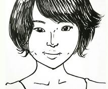 僕の絵柄で似顔絵描きます お試しに描いてもらいたい、無料で楽しみたい