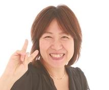華僑が使う占術であなたの2014年を占います?定員10名ありがとうございました!
