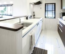 キッチンのお悩み・収納のお悩み相談、お受けします 整理収納アドバイザー&一級建築士が解決します!