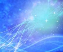 転職・仕事・恋愛☆霊感霊視 ツキの引寄せ鑑定します 復縁・相性・仕事・引越し鑑定歴30年 【高リピ率・話しやすい