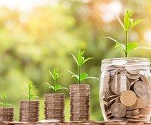 あなたのお金が貯まる方法を一緒に考えます つい浪費してしまう原因を探りながら一緒に体質改善しませんか?