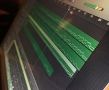 超格安!(期間限定)BGM、楽曲制作を受付ます メタル、ロック、バラードetc…1分半程度