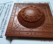 六壬易で物事がどの様に推移するか、吉凶を占います 人生の羅針盤 迷った時の六壬神課