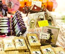 あなたの好みに合わせて、京都のおみやげ選びます☆