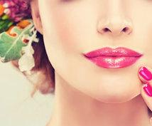 現代気功の技術を習得されたい方相談に乗ります +ヒーリング 美容系技術 カウンセリング