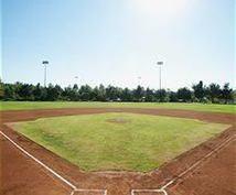 野球バッティング向上技術、精神面アドバイス教えます 大好きな野球で悩んでいる野球選手へ