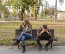 彼氏・彼女と長続きする方法をお伝えします 喧嘩が絶えない、不安になる、束縛する…そんな悩みを持つ方へ