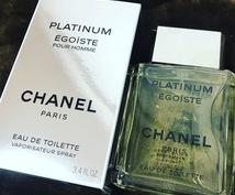 あなたにぴったりの香水を選びます 香水ならほぼ知ってるのであなたにぴったりの香水お探しします