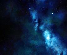 最後の占い 魂の個人鑑定 お引き受け致します 運命の地図をその手に、輝き満ちる人生の道を創造していく