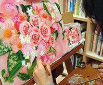 あなたの絵を見てアドバイスを贈ります 絵が好きだけど自信がない、もっと上手になりたい人へ!