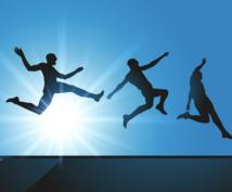 1ヶ月間短距離と跳躍の指導をします 短距離、跳躍を本気で上達したい人向け