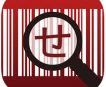 Amazonせどり利益確定商品教えます 利益確定商品、リサーチ法教えます!
