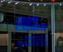 当たりすぎて怖くなる有名投資家も使っている株価の算定方法とは!?