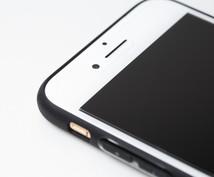iPhoneへの乗換を一括0円+CB付で実現します 【新規契約もMNP乗り換えも対象!CBは1万円以上!】