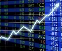 株式のスイングトレードについてアドバイスします 株初心者の方向けに、損小利大が実現できるアドバイスをします。