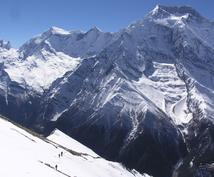 登山・トレッキング・キャンピングのアドバイスします 初心者でも安心、親子、お友達同士のプランの相談も承ります。