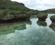 沖縄離島大好き★オススメスポット、格安航空券等教えます♪♪