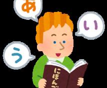 日本語で話そう!初級フリートークします 日本語でフリートークをしましょう!