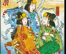 厳島神社の三姫命様からのエンパワーメント送ります 財運、金運、商売繁盛、良縁、交通安全、学問成就、パワー強化☆