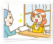 医療事務についてお教えします どこでも、いくつになっても働ける女性に人気のお仕事です。