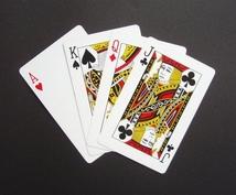 カードマジックを始めたい方へ。基礎から教えます。