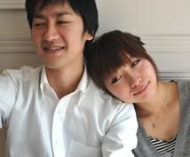 運命のパートナーと出会うためのカウンセリング。恋愛、結婚、婚活、再婚、お見合い、出会い