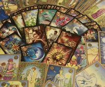 お子様のお悩みをオラクルカードから占います お子様のお悩み事をオラクルカードより占いアドバイス致します。