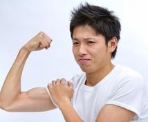 最新のダイエット法!目からうろこリバウンド無し!自宅でできる「若返り護身術ダイエット」を教えます。