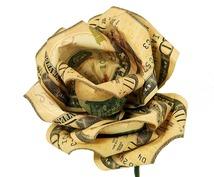 事業資金を募りたい方全国の投資家に情報を流通します ■投資から融資まで事業資金を有する相談なら是非お任せ下さい。