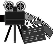 オススメの映画紹介します レンタルビデオや動画配信サービスでなにを見るか迷った時に