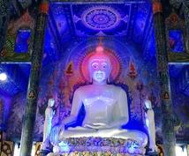 タイ旅行をサポートします 観光ガイド本などに載っていない思い出に残る旅をご紹介