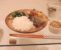 3日間の簡単レシピ作ります 栄養学を勉強してた私が作る簡単レシピ