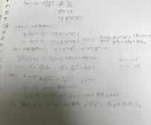 大学•高校受験!数学の問題の質問•添削指導します 気軽にメッセージくれると嬉しいです!