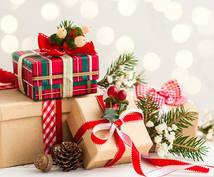 お子さんのクリスマスプレゼントご提案します おもちゃ屋で働いているので自信を持ってご紹介します!