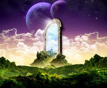 インナーチャイルドからの⭐メッセージ⭐視ます 自分の本当の気持ち✨願い✨携えて来た使命✨運命を知りたい人!