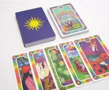 インナーチャイルドカードであなたのいまがわかります カードセラピーであなたの《インナーチャイルド》の扉を開きます