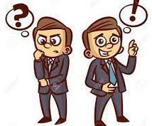 課題の可視化と改善進捗管理のアドバイスいたします 煩雑な問題解決に苦慮されている方、ヒント必要ではないですか?