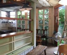 女子向け☆東京でオススメのカフェや飲み屋さん教えます(●'w'●)
