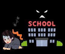 小学校教員志望・現役若手教員向けの悩み相談をします 小学校教員はやりがいのある仕事だ
