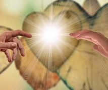 世界資産家が使う、人を見透かす占いします 恋愛、ビジネス、対人関係、富、健康、すべてが分かる!