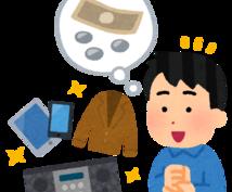 在宅で副業!初心者もOKのネットビジネス販売します パソコンやスマホでお小遣いを稼ぎたい方必見です!