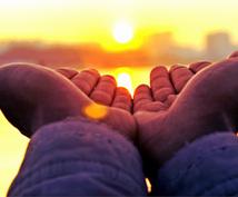 あなたが持つネガティブな感情を解放します 自分を責めてしまう方、人間関係や恋愛、夫婦関係でお悩みの方